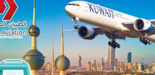 مواقع ومراكز فحص الـ «PCR» المعتمدة من الكويت في 10 دول