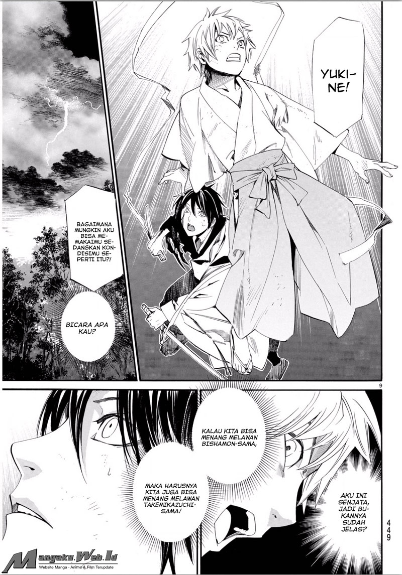 Noragami Chapter 67-7