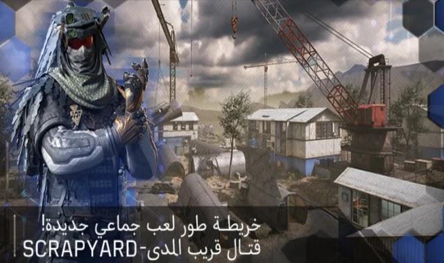 تفاصيل كاملة لتحديث Call of Duty: Mobile