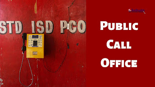 PCO का फुल फॉर्म (Full-Form of PCO)