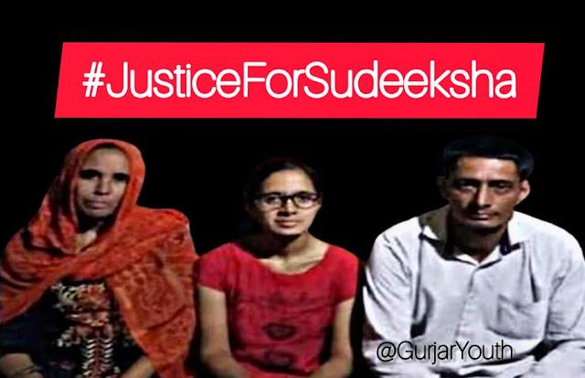 JUSTICE FOR SUDEEKSHA: