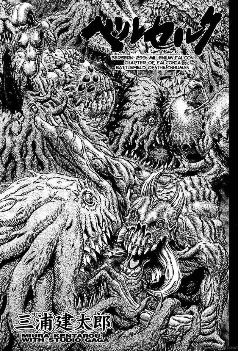 Berserk, Chapter 299 - Berserk Manga Online