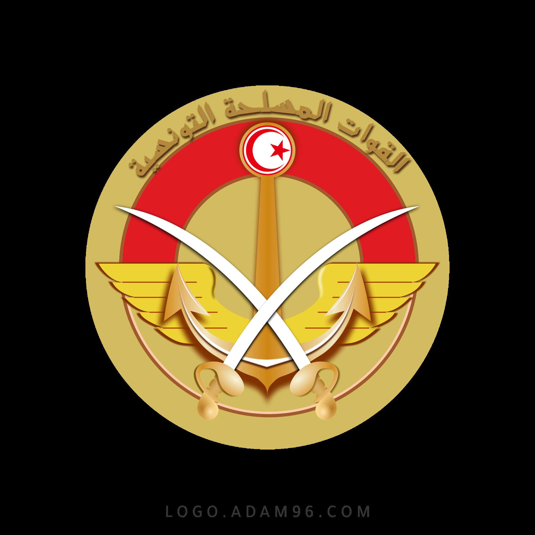 تحميل شعار القوات المسلحة التونسية لوجو رسمي عالي الجودة PNG