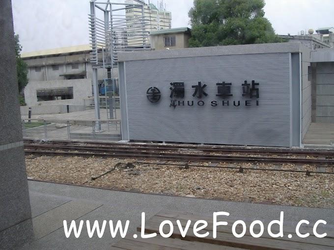 【南投名間】濁水火車站(台鐵)-集集線火車站 來遙望濁水溪-Zhuoshui Station