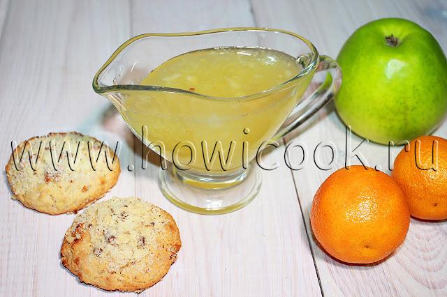 рецепт лимона, провернутого с сахаром