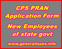 CPS-PRAN-Application