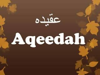 AQEEDAH FIRST