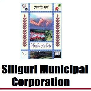 Siliguri Municipal Corporation Recruitment 2019 Apply 3 Latest Siliguri Municipal Corporation Asst. Engineer / Borough Officer Vacancies by jobcrack.online