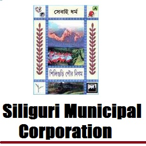 Siliguri Municipal Corporation Recruitment Nurse, Midwife, Medical Officer Jobs by jobcrack.online @siligurismc.in