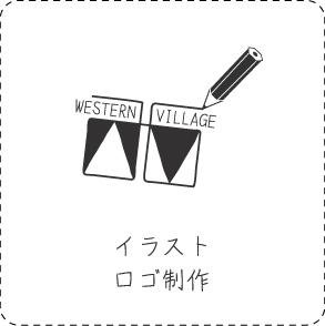 http://design-w-v.blogspot.jp/p/logo.html