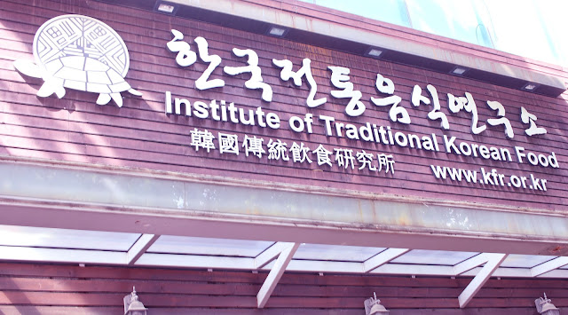 Institute of Traditional Korean Food Seoul, South Korea
