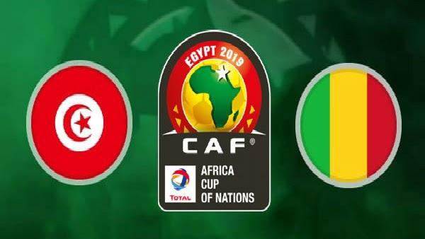 مشاهدة مباراة تونس و مالي 28-06-2019 كأس أمم إفريقيا