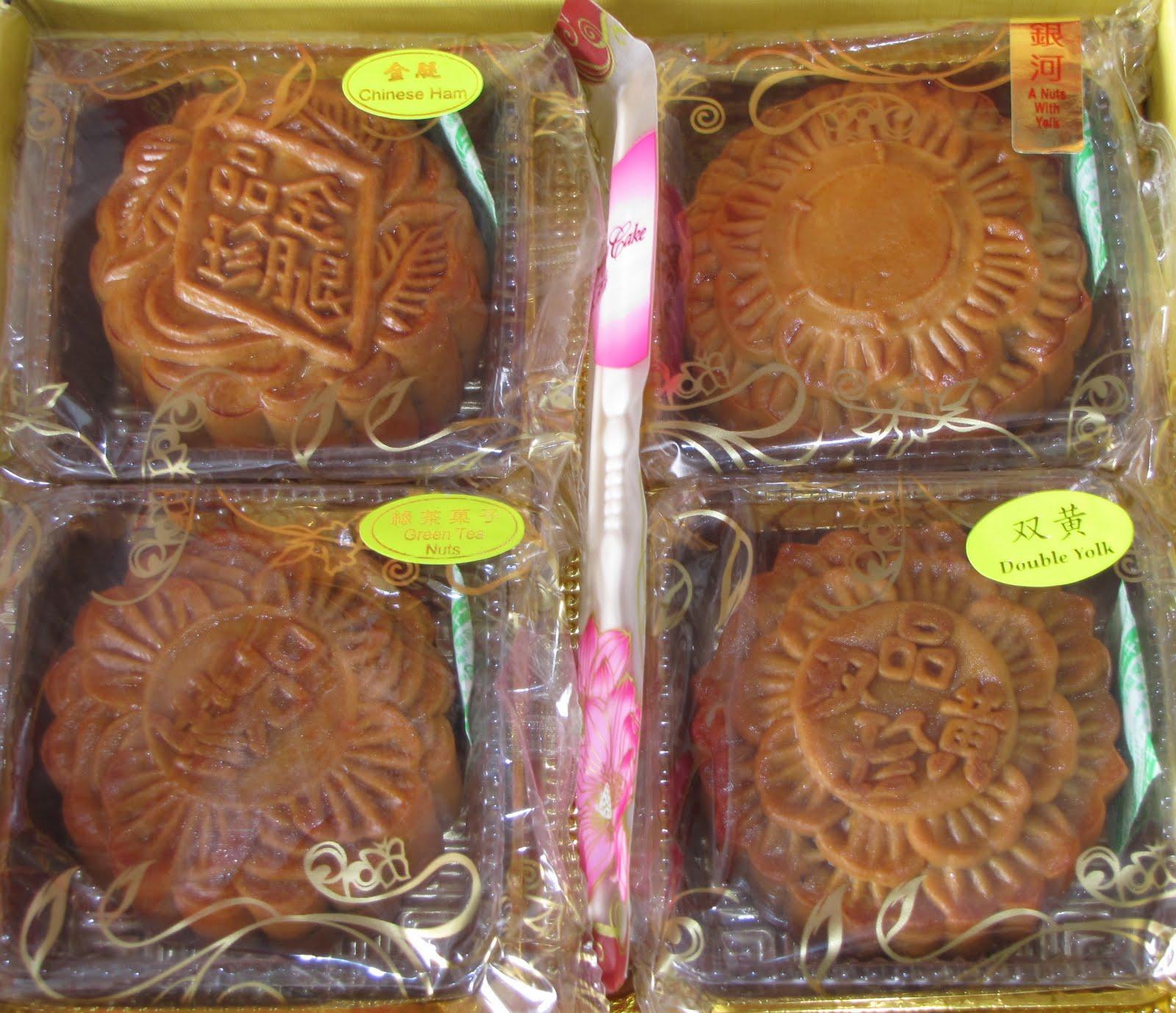 Mooncake Festival, Bidor, Malaysia - The Yum List