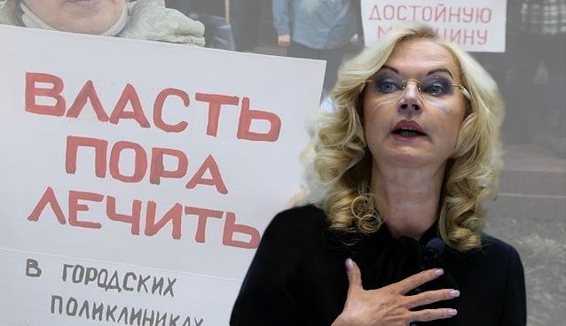 К чему привела оптимизация медицины в России – последствия печальные, но их можно было ожидать