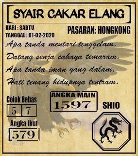 SYAIR HONGKONG 01-02-2020