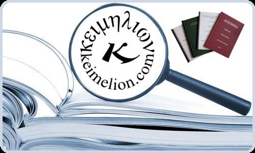 Logo da Keimelion e endereço na Web: www.keimelion.com