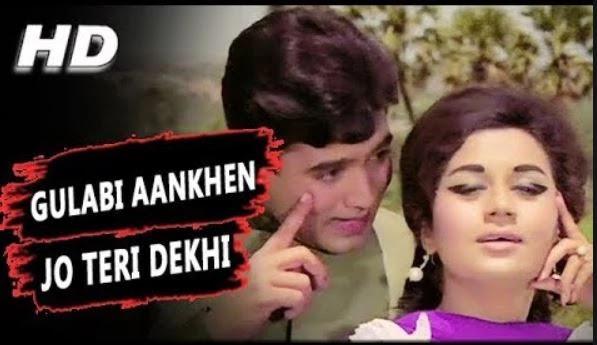 """Gulabi Aankhen Jo Teri Dekhi Lyrics & Mp3 (गुलाबी आँखें, जो तेरी देखी ) - Mohammed Rafi - The Train 1970 Songs - Rajesh Khanna,   The GULABI AANKHEN JO TERI DEKHI FULL SONG from The Train movie starring Rajesh Khanna, Nanda, Helan in lead roles, released in 1970. The song is sung by Mohammed Rafi and music is given by R.D Burman, music lyrics is available exclusively on googleblogg.com   The Train is a 1970 Indian Hindi-language thriller film starring Rajesh Khanna and Nanda. The film is recorded as a """"Hit"""" at Box Office India.   Khanna stars as Police Inspector Shyam Kumar, who sets out to solve a series of murders which have all taken place on a train.      Complicating the situation are his girlfriend Neeta (Nanda), who has been acting mysteriously ever since she began her new job, and hotel dancer Miss Lily (Helen), who tries to seduce the good police inspector, but may find that she loses her heart instead. This movie was co-produced by Rajendra Kumar and it was Nanda who suggested Rajendra to cast Rajesh Khanna in the main lead. This film is counted among the 17 consecutive hit films of Rajesh Khanna between 1969 and 1971, by adding the two-hero films Marayada and Andaz to the 15 consecutive solo hits he gave from 1969 to 1971.              Gulabi Aankhen Jo Teri Dekhi  Mohammed Rafi Lyrics In English    O…    Gulabi aankhen jo teri dekhi  Sharabi ye dil ho gaya  Sambhalo mujhko o mere yaaron  Sambhalna mushqil ho gaya    Gulabi aankhen jo teri dekhi  Sharabi ye dil ho gaya    Dil mein mere khwaab tere  Tasveer jaise ho deewar pe  Tujhpe fidaa main kyun hua  Aata hai gussa mujhe pyar pe    Main lut gaya  Maan ke dil ka kaha  Main kahin ka na raha  Kya kahu main dilruba    Bura ye jaadu  Teri aankhon ka  Ye mera qaatil ho gaya    Gulabi aankhen jo teri dekhi  Sharabi ye dil ho gaya    Maine sada chaha yahi  Daaman bacha lu haseeno se main  Teri kasam khwabon mein bhi  Bachta firaa naazneeno se main    Tauba magar  Mill gayi tujhse nazar  Mill gaya dard-e-jigar """