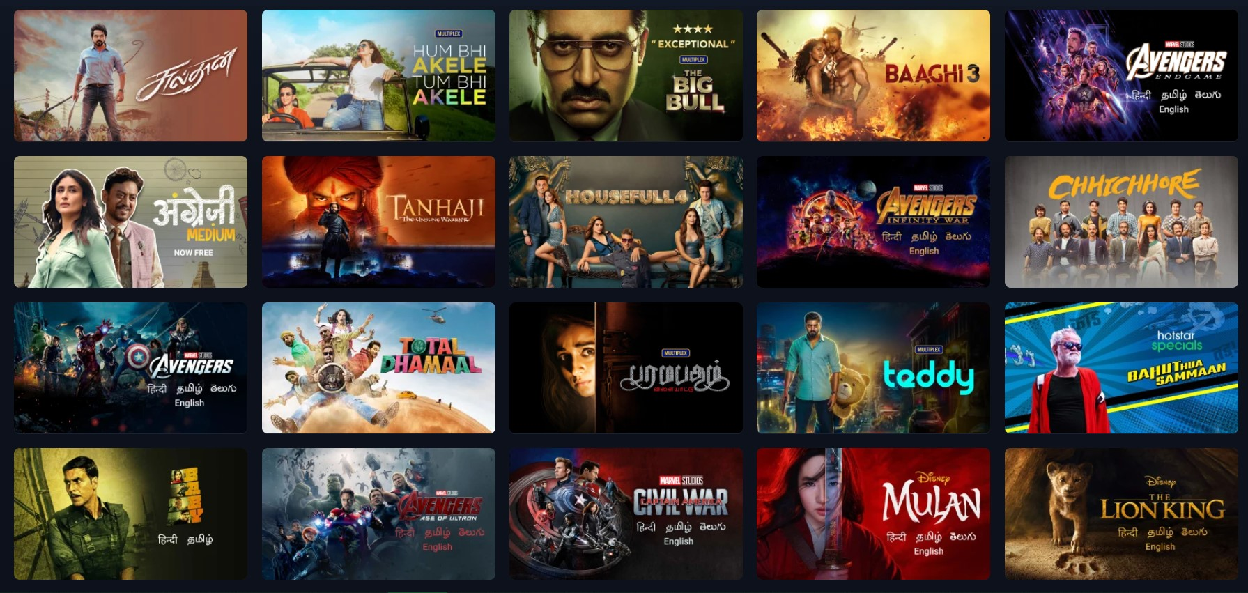 Isaimini Moviesda 2021 Tamil Movies Download