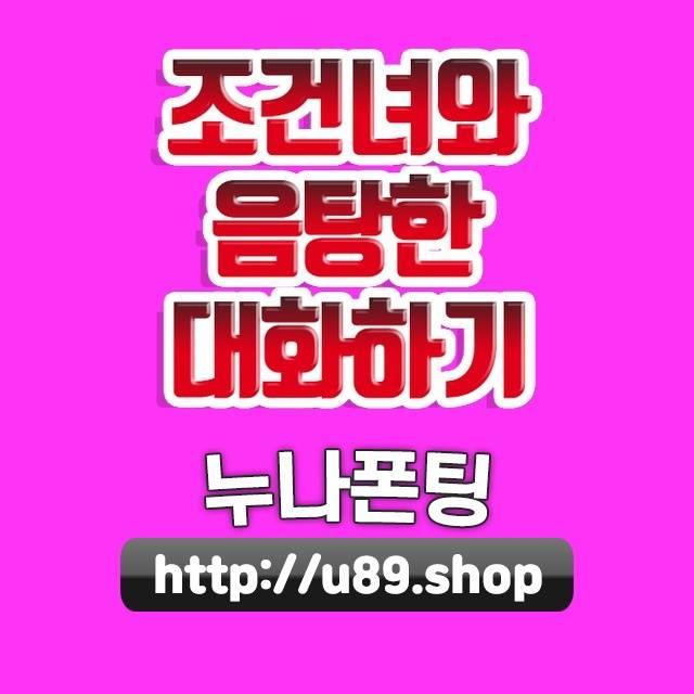 서울시강서샐러드도시락