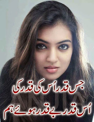 Sad Poetry | Poetry | Sad Shayari | 2 Lines Sad Poetry Images| Urdu Poetry Wolrd,Urdu Poetry,Sad Poetry,Urdu Sad Poetry,Romantic poetry,Urdu Love Poetry,Poetry In Urdu,2 Lines Poetry,Iqbal Poetry,Famous Poetry,2 line Urdu poetry,Urdu Poetry,Poetry In Urdu,Urdu Poetry Images,Urdu Poetry sms,urdu poetry love,urdu poetry sad,urdu poetry download,sad poetry about life in urdu