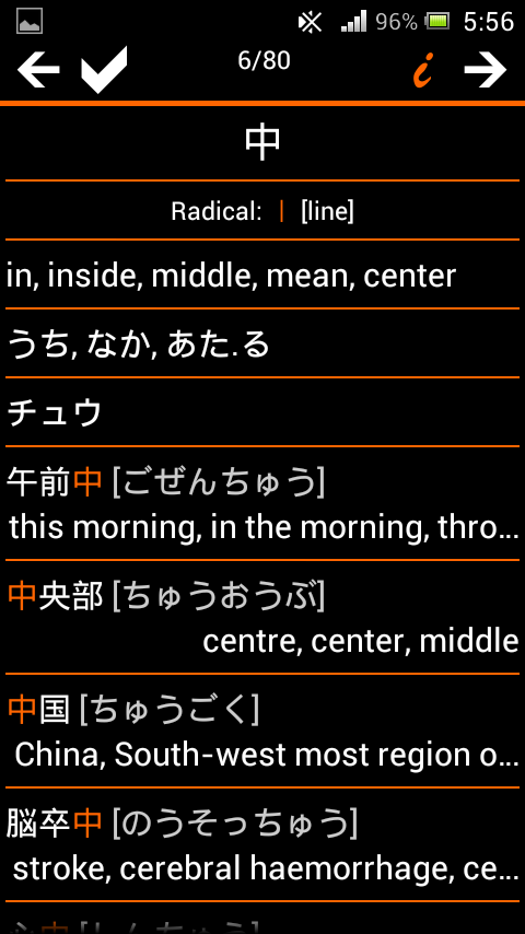 Aplikasi Belajar Kanji 3