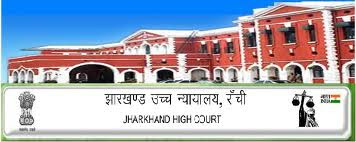 Jharkhand High Court Recruitment 2016