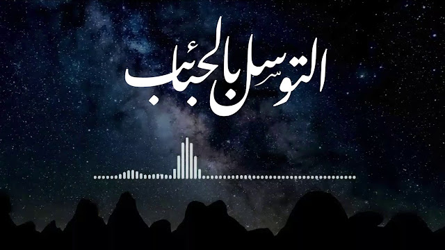 Lirik qosidah sayyidah khodijah