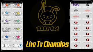 تطبيق قنوات مشفرة لمشاهدة القنوات اللاتينية المشفرة مجانا Baby Go