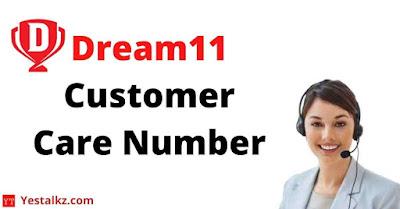 Dream11-Customer-Care-Number