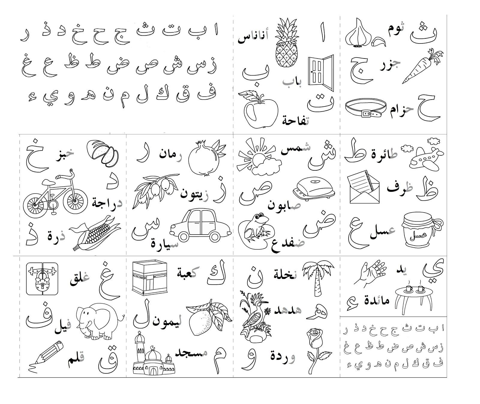 Dini Yazılar , Dini Öyküler 2019