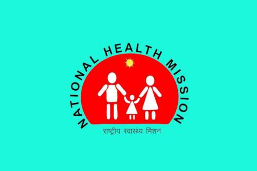 MHRB, Guwahati Recruitment 2019 - Apply Online 16 Posts @ Inspector of Drugs