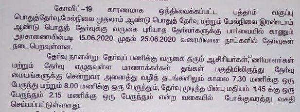 IMG-20200605-WA0002