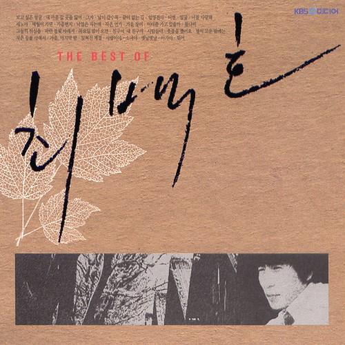 Choi Baek Ho – The Best Of Choi Baek Ho