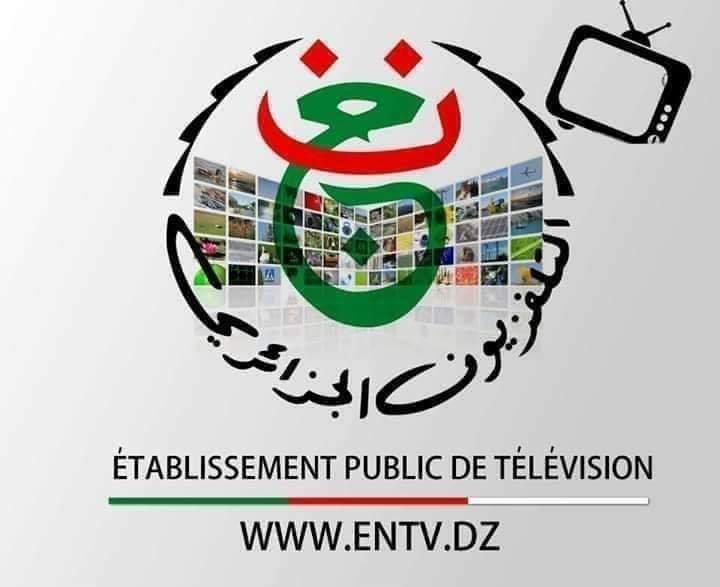 عاجل قناة الأرضية لن نتقل لقاء بوتسوانا رسميا entv Algérie