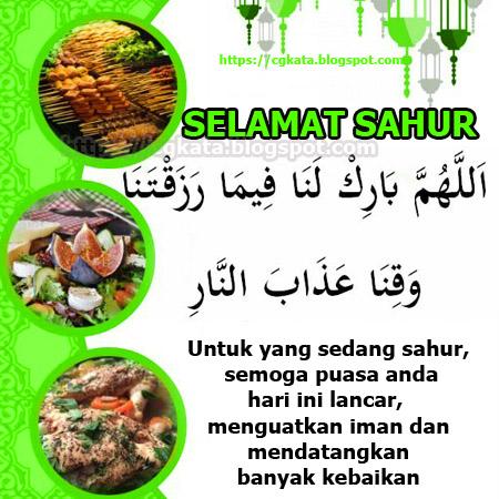 Ucapan Ucapan Selamat Bersahur Puasa Di Bulan Suci Ramadan Cgkata
