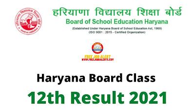 Sarkari Result: Haryana Board Class 12th Result 2021