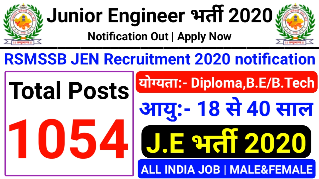RSMSSB JEN Recruitment 2020