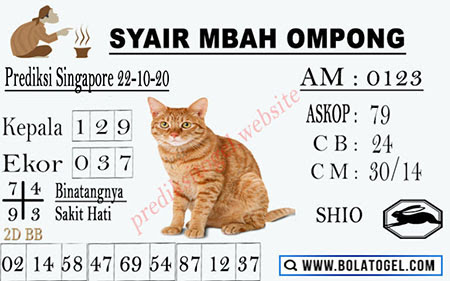 Syair Mbah Ompong SGP Kamis 22 Oktober 2020