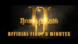 RAJATHANDHIRAM 2 Official First 6 mins IVeera IDaruka Siva I Ilaiyaraaja Musical _Senthil Veerasamy