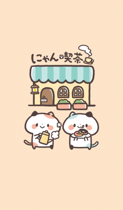 Cat's coffee shop