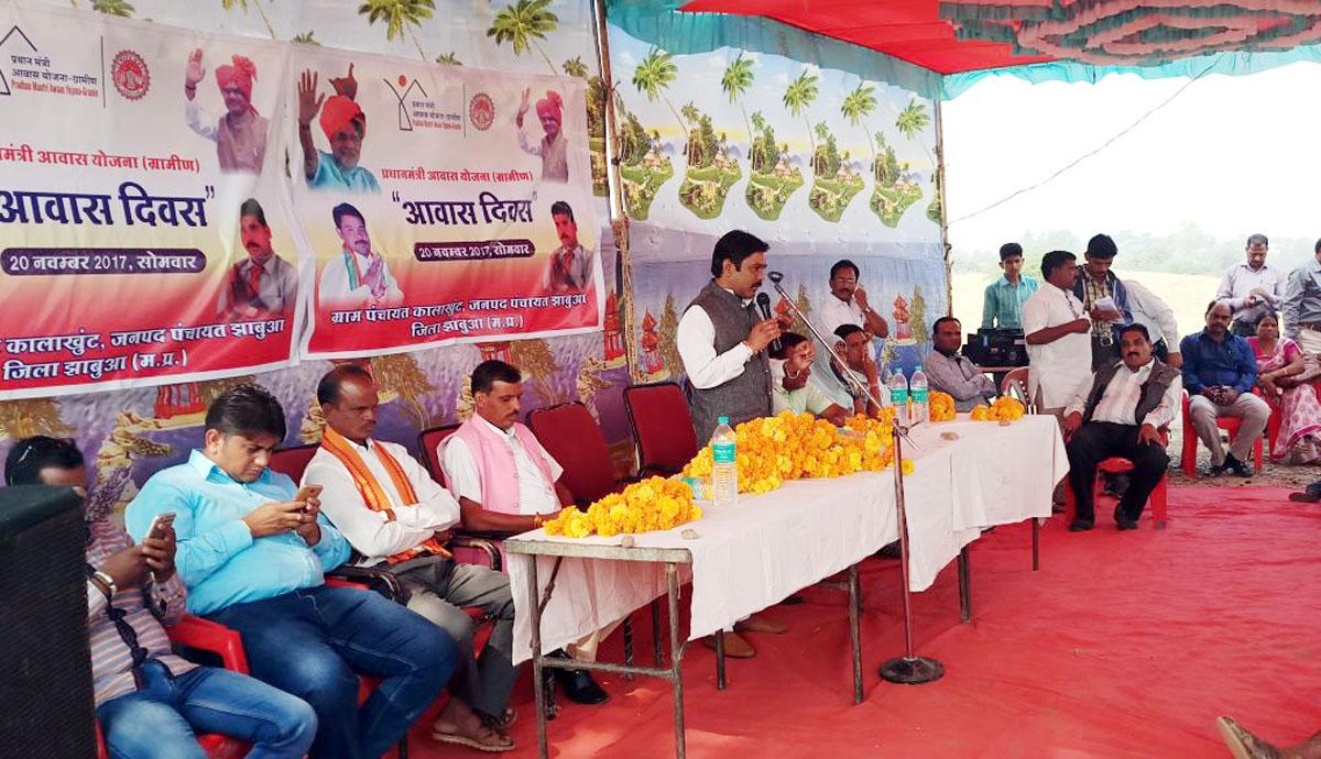 आवास दिवस पर विधायक ने कालाखूंट में 70 परिवारों को कराया गृह प्रवेश -MLA-gives-70-families-in-residence