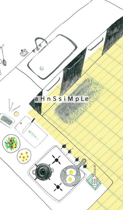 ahns simple_039_kitchen