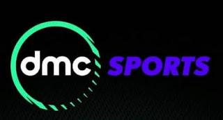 مشاهدة قناة دي ام سي سبورت بث مباشر - DMC Sport HD اون لاين مجانا بدون تقطيع