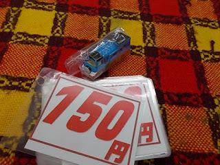 機関車トーマス ミニカー 150円
