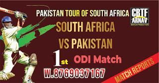 SA vs PAK 1st One Day ODI Today Match Prediction 100% Sure Winner