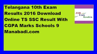 Telangana 10th Exam Results 2016 Download Online TS SSC Result With CGPA Marks Schools 9 Manabadi.com