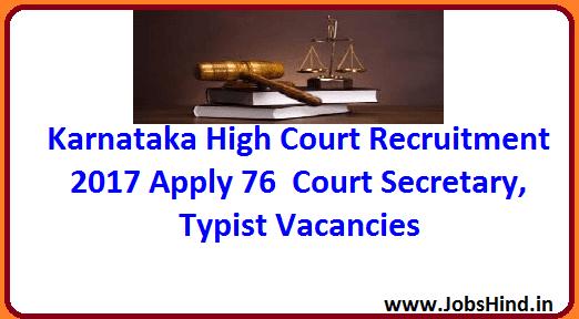 Karnataka High Court Recruitment 2017