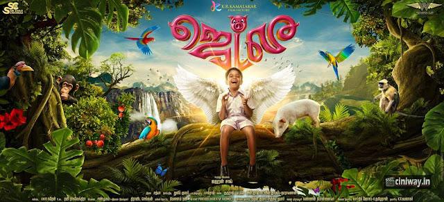 Jetlee Tamil Movie First Look Poster