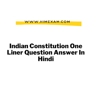 Indian Constitution One Liner Question Answer In Hindi
