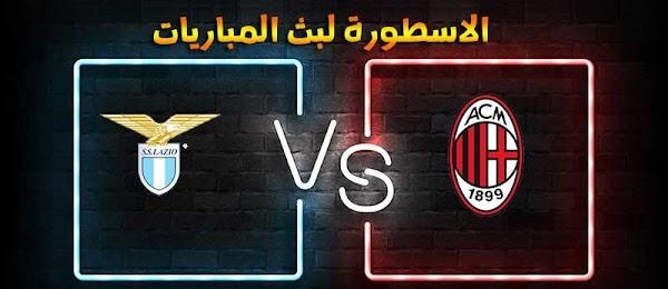 مشاهدة مباراة ميلان ولاتسيو بث مباشر الاسطورة لبث المباريات بتاريخ 23-12-2020 في الدوري الايطالي